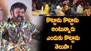 Balakrishna TREMENDOUS Speech about hitting a fan| Paisa Vasool Audio Success Meet | Puri Jagannadh