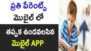 How To Protect Your Android Phone from Your Child Telugu