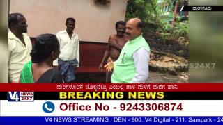 Due to heavy rainfall,damage to the house in Mangalore
