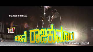 Neene Rajkumar Official Teaser | Latest Kannada Short Film 2017 | Top Kannada TV