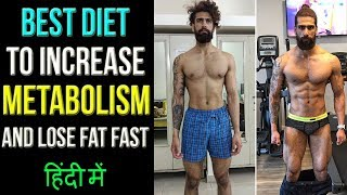 REVERSE DIETING - The BEST DIET to INCREASE METABOLISM and LOSE FAT FAST