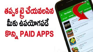 Must Try useful paid apps for android for free Telugu
