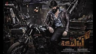 KGF Kannada Movie New Look Out | KGF Kannada Movie | Yash | Top Kannada TV