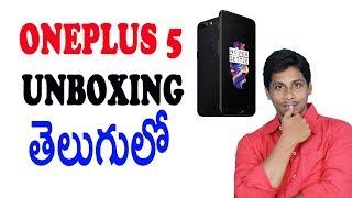 Oneplus 5 Unboxing in Telugu