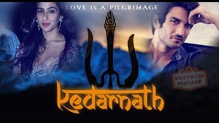 Sara Ali Khan's Kedarnath Film to Begin Shooting From September 3 || Sushant Singh, Sara Ali Khan