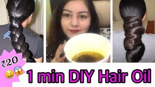 DIY Hair Oil for Hair Growth | Cure Hair Fall/Hair Loss - Get Thick Long Black Shiny hair
