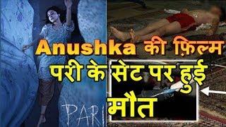 "A Technician ""No More"" Tragically On The Sets Of Anushka Sharma's Pari - Bollywood News"