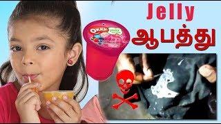 Jelly cubes not good for health   ஜெல்லி சாப்பிட்டால் கேடுதல்