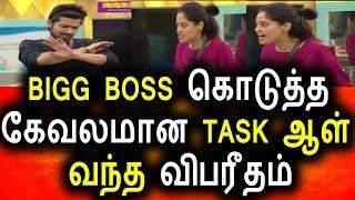 BIGG BOSS ன் கேவலமான TASK|Vijay Tv 1st September 2107 Promo|Vijay Tv|Big Bigg Boss Tamil