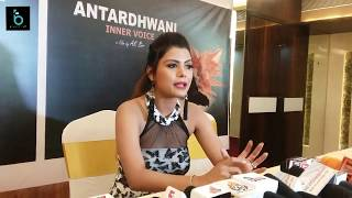 Swapna Pati Exclusive Interview | Anatardwani Film First Look