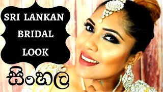 SINHALA BRIDAL MAKEUP LOOK (SRI LANKAN)