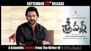 Prabhas Byte about Sri valli Movie | Prabhas New Videos | Tollywood Latest News