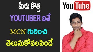 Multi Channel Network Or MCN explained In Telugu