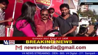 'Red Suraksha Abhiyana' by 93.5 RED FM in Mangalore