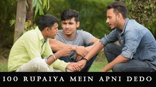 100 Rupaiya Mein Apni Dedo | Pranks In India - PhrankTV
