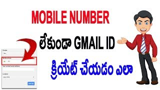 How to create gmail account without phone verification 2017 Telugu