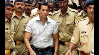 1993 में हुए बम ब्लास्ट में अबु सलेम को उमरकैद की सजा सुनाई गई।