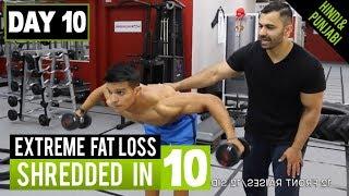 GUARANTEED Extreme FAT LOSS Workout! DAY-10 (Hindi / Punjabi)