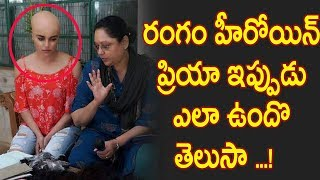 రంగం హీరోయిన్ ప్రియా ఇప్పుడు ఎలా ఉందొ  తెలుసా ...!Pia Bajpai  Now ; Pia Bajpai Latest photo :