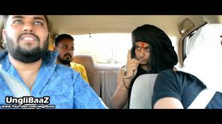 Man Trapped by Killer Tantrik Baba in CAR part - 6 | Pranks in India 2017 | Unglibaaz