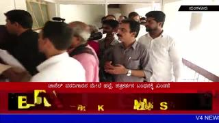 Extensive condemnation about Mangalore Chalo, Attack on journalists