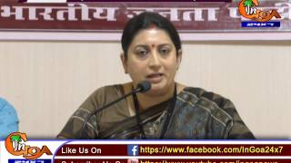 BJP HAS DONE FINANCIAL EMPOWERMENT IN THE STATE : SMRITI IRANI