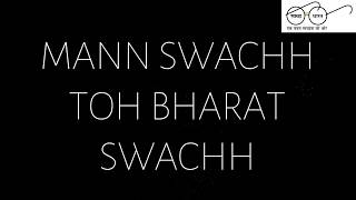 Short Film| Swachh Bharat Abhiyan| Mann Swachh Toh Bharat Swachh|