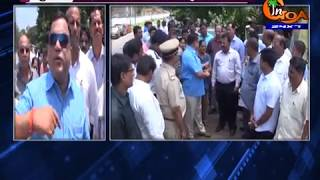 MAUVIN GODINHO DEMANDS CLOSURE OF MEDIAN OPENING AT ZUARI TO PREVENT ACCIDENTS