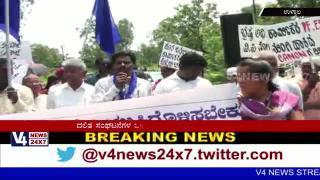 Protect againist Corruption of  Mangalore Univarsity