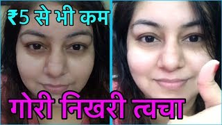 DIY Milky White Face Wash - Get Fair & Glowing Skin in 1 day | JSuper Kaur