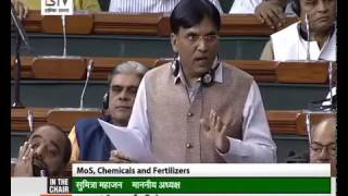My answer relating to questions asked by Hon'ble MPs on Pradhan Mantri Jan Aushadhi Kendra