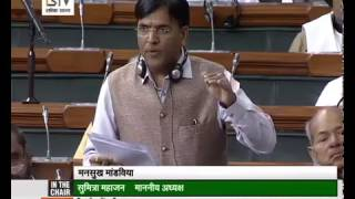My reply on Lok Sabha relating to question about Coronary Stent Prices..