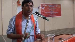 Speech at Booth Vistarak Workshop, Jetpur