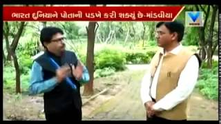 Off The Record - An Interview of Shri Mansukh Mandaviya with VTV Gujarati News