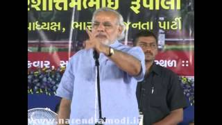Honourable Prime Minsiter Shri Narendrabhai Modi Speaking about Shri Mansukhbhai Mandaviya