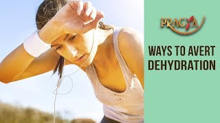 Ways to Avert Dehydration | Mrs. Rashmi Bhatia (Dietician)