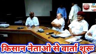 किसान आंदोलन पर किसान नेताओं से सरकार वार्ता के लिये हुई राजी