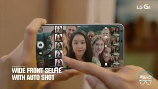 LG G6 Mini | 13 MP Dual Rear Camera | Features | Reviews | Price | All Details