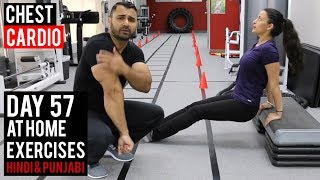 Women's Home FAT LOSS Exercises! Day 57 (Hindi / Punjabi)