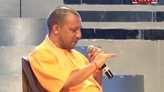 UP के CM योगी आदित्यनाथ का एक्सक्लूसिव इंटरव्यू #YogitoIndiaVoice