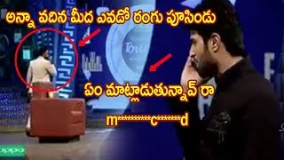 Vijay Devarakonda Sensational Comments on anchor Pradeep : Konchem Touch Lo Unte Chepta - Vijay