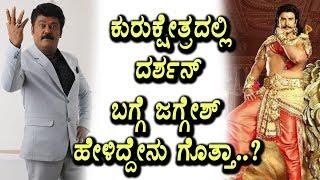 Jaggesh on Kurukshetra challenging Star Darshan character   Jaggesh   Top Kannada TV