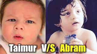 Taimur Ali Khan Vs Abram Khan Who Looks more Cuter ? - Which Bollywood star baby is more cute?