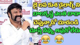 Balakrishna Says Jai Lava Kusa  Dialogues| Jai Lava Kusa Dialogues|Jr Ntr | Kalyan Ram|Top Telugu Tv