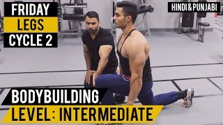 FRIDAY: Killer Reverse LEG DAY Workout! Cycle 2 (Hindi / Punjabi)