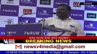 Purple Run Marathon in Mangalore on September 24th by Forum Fiza Mall