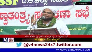 Religious Freedom Conservation Meeting by SKSSF in Mangalore
