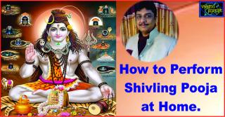 How to Perform Shivling Pooja at Home.