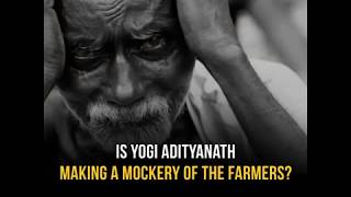 Reality behind Yogi Adityanath govt's 36,000 crore farm loan waiver