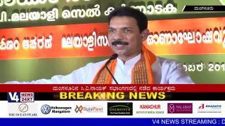 Celebrated Maliyali Sangama and Onam by BJP Maliyali sell in Mangaluru